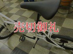 画像4: 〔中古自転車〕DOPPELGANGER ドッペルギャンガー FX03 折りたたみ自転車 20インチ 7段変速 アルミフレーム ブルホーンハンドル サムシフター タイヤ前後新品 ホワイト