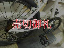 画像3: 〔中古自転車〕DOPPELGANGER ドッペルギャンガー FX03 折りたたみ自転車 20インチ 7段変速 アルミフレーム ブルホーンハンドル サムシフター タイヤ前後新品 ホワイト