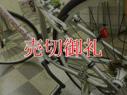 画像5: 〔中古自転車〕LOUIS GARNEAU ルイガノ クロスバイク 700C 2×8段変速 アルミフレーム タイヤ前後新品 シルバー