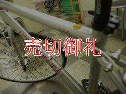 画像4: 〔中古自転車〕LOUIS GARNEAU ルイガノ クロスバイク 700C 2×8段変速 アルミフレーム タイヤ前後新品 シルバー