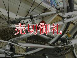 画像3: 〔中古自転車〕LOUIS GARNEAU ルイガノ クロスバイク 700C 2×8段変速 アルミフレーム タイヤ前後新品 シルバー