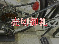 画像3: 〔中古自転車〕折りたたみ自転車 20インチ 6段変速 ブラック