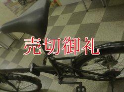 画像4: 〔中古自転車〕折りたたみ自転車 20インチ 6段変速 ブラック