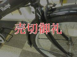 画像2: 〔中古自転車〕折りたたみ自転車 20インチ 6段変速 ブラック