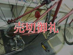 画像3: 〔中古自転車〕DUNLOP ダンロップ クロスバイク 700C 3×7段変速 タイヤ新品 レッド