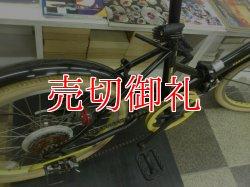 画像3: 〔中古自転車〕折りたたみ自転車 20インチ 6段変速 ブラック×イエロー