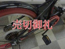 画像3: 〔中古自転車〕折りたたみ自転車 20インチ 6段変速 ブラック×レッド
