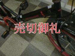 画像2: 〔中古自転車〕折りたたみ自転車 20インチ 6段変速 ブラック×レッド