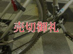 画像5: 〔中古自転車〕パナソニック マウンテンバイク 26インチ 3×6段変速 シルバー