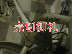 画像4: 〔中古自転車〕パナソニック マウンテンバイク 26インチ 3×6段変速 シルバー