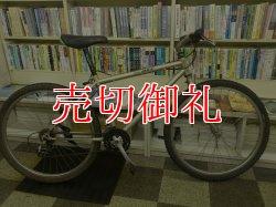 画像1: 〔中古自転車〕パナソニック マウンテンバイク 26インチ 3×6段変速 シルバー