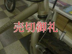 画像3: 〔中古自転車〕パナソニック マウンテンバイク 26インチ 3×6段変速 シルバー