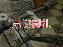 画像5: 〔中古自転車〕LAND ROVER ローバー クロスバイク 700×32C 6段変速 アルミフレーム Vブレーキ グレー