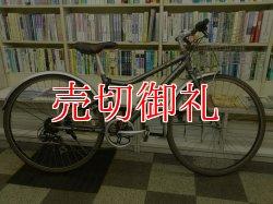 画像1: 〔中古自転車〕LAND ROVER ローバー クロスバイク 700×32C 6段変速 アルミフレーム Vブレーキ グレー