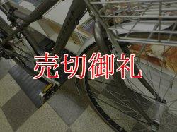 画像2: 〔中古自転車〕LAND ROVER ローバー クロスバイク 700×32C 6段変速 アルミフレーム Vブレーキ グレー