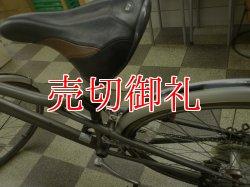 画像4: 〔中古自転車〕LAND ROVER ローバー クロスバイク 700×32C 6段変速 アルミフレーム Vブレーキ グレー