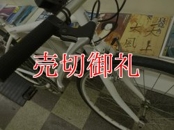 画像2: 〔中古自転車〕アサヒ SCM700 クロスバイク 700×28C 6段変速 Vブレーキ タイヤ新品 ホワイト