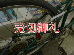 画像3: 〔中古自転車〕JAGUAR ジャガー クロスバイク 700×35C 3×6段変速 Vブレーキ グリーン