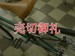 画像4: 〔中古自転車〕JAGUAR ジャガー クロスバイク 700×35C 3×6段変速 Vブレーキ グリーン