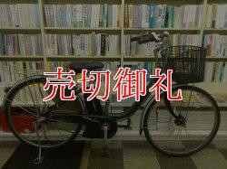 画像1: 〔中古自転車〕ヤマハ PAS 電動アシスト自転車 26ンチ 3段変速 アルミフレーム BAA自転車安全基準適合 ブラック