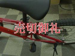 画像4: 〔中古自転車〕BRIDGESTONE  ブリヂストン マウンテンバイク 26インチ 3×7段変速 アルミフレーム Vブレーキ フロントサス BAA自転車安全基準適合 レッド