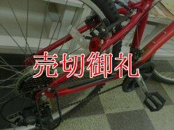画像3: 〔中古自転車〕BRIDGESTONE  ブリヂストン マウンテンバイク 26インチ 3×7段変速 アルミフレーム Vブレーキ フロントサス BAA自転車安全基準適合 レッド
