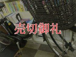 画像2: 〔中古自転車〕ヤマハ PAS 電動アシスト自転車 26ンチ 3段変速 アルミフレーム BAA自転車安全基準適合 ブラック