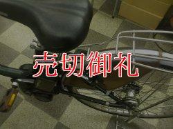 画像4: 〔中古自転車〕ヤマハ PAS 電動アシスト自転車 26ンチ 3段変速 アルミフレーム BAA自転車安全基準適合 ブラック
