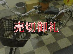 画像5: 〔中古自転車〕ヤマハ PAS 電動アシスト自転車 26ンチ 3段変速 アルミフレーム BAA自転車安全基準適合 ブラック