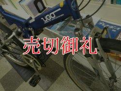 画像2: 〔中古自転車〕UGO 片山右京プロデュース 26インチ 3×6段変速 折りたたみ フルサスペンション Vブレーキ ブルー
