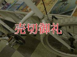 画像2: 〔中古自転車〕ミニベロ 小径車 20インチ シングル 前輪クイックリリース ホワイト