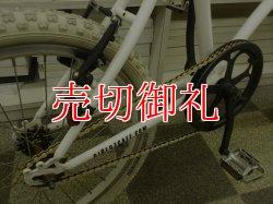 画像3: 〔中古自転車〕ミニベロ 小径車 20インチ シングル 前輪クイックリリース ホワイト