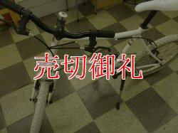画像5: 〔中古自転車〕ミニベロ 小径車 20インチ シングル 前輪クイックリリース ホワイト