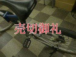 画像4: 〔中古自転車〕UGO 片山右京プロデュース 26インチ 3×6段変速 折りたたみ フルサスペンション Vブレーキ ブルー