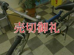 画像5: 〔中古自転車〕UGO 片山右京プロデュース 26インチ 3×6段変速 折りたたみ フルサスペンション Vブレーキ ブルー