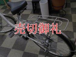 画像4: 〔中古自転車〕パナソニック アルフィットvivi 電動アシスト自転車 26ンチ 3段変速 アルミフレーム BAA自転車安全基準適合 シルバー