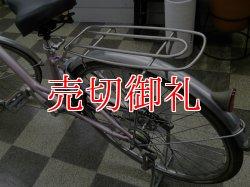 画像4: 〔中古自転車〕ブリヂストン シティサイクル 26インチ シングル オートライト アルミフレーム 前後輪同時ロック BAA自転車安全基準適合 ピンク
