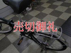 画像4: 〔中古自転車〕JAGUAR ジャガー 折りたたみ自転車 20インチ 6段変速 グリーン