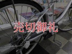 画像3: 〔中古自転車〕パナソニック アルフィットvivi 電動アシスト自転車 26ンチ 3段変速 アルミフレーム BAA自転車安全基準適合 シルバー
