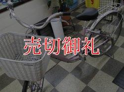 画像5: 〔中古自転車〕ブリヂストン シティサイクル 26インチ シングル オートライト アルミフレーム 前後輪同時ロック BAA自転車安全基準適合 ピンク