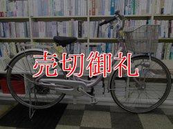 画像1: 〔中古自転車〕ブリヂストン シティサイクル 26インチ シングル オートライト アルミフレーム 前後輪同時ロック BAA自転車安全基準適合 ピンク