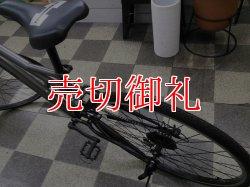 画像4: 〔中古自転車〕HUMMER ハマー マウンテンバイク 700×32C 6段変速 Vブレーキ フロントサスペンション グレー