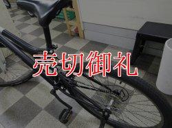 画像4: 〔中古自転車〕CHEVROLET シボレー マウンテンバイク 26インチ 3×6段変速  Vブレーキ ブラック