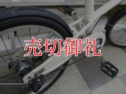 画像3: 〔中古自転車〕良品計画(無印良品) ミニベロ 小径車 20インチ 3段変速 オートライト ホワイト×マッドブラック