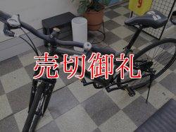 画像5: 〔中古自転車〕HUMMER ハマー マウンテンバイク 700×32C 6段変速 Vブレーキ フロントサスペンション グレー