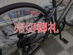 画像3: 〔中古自転車〕HUMMER ハマー マウンテンバイク 700×32C 6段変速 Vブレーキ フロントサスペンション グレー