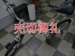 画像5: 〔中古自転車〕良品計画(無印良品) ミニベロ 小径車 20インチ 3段変速 オートライト ホワイト×マッドブラック