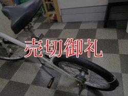 画像4: 〔中古自転車〕良品計画(無印良品) ミニベロ 小径車 20インチ 3段変速 オートライト ホワイト×マッドブラック