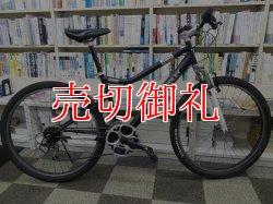画像1: 〔中古自転車〕CHEVROLET シボレー マウンテンバイク 26インチ 3×6段変速  Vブレーキ ブラック