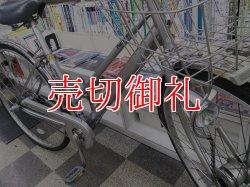 画像2: 〔中古自転車〕パナソニック シティサイクル 27インチ 内装3段変速 オートライト ローラーブレーキ ステンレスカゴ BAA自転車安全基準適合 シルバー